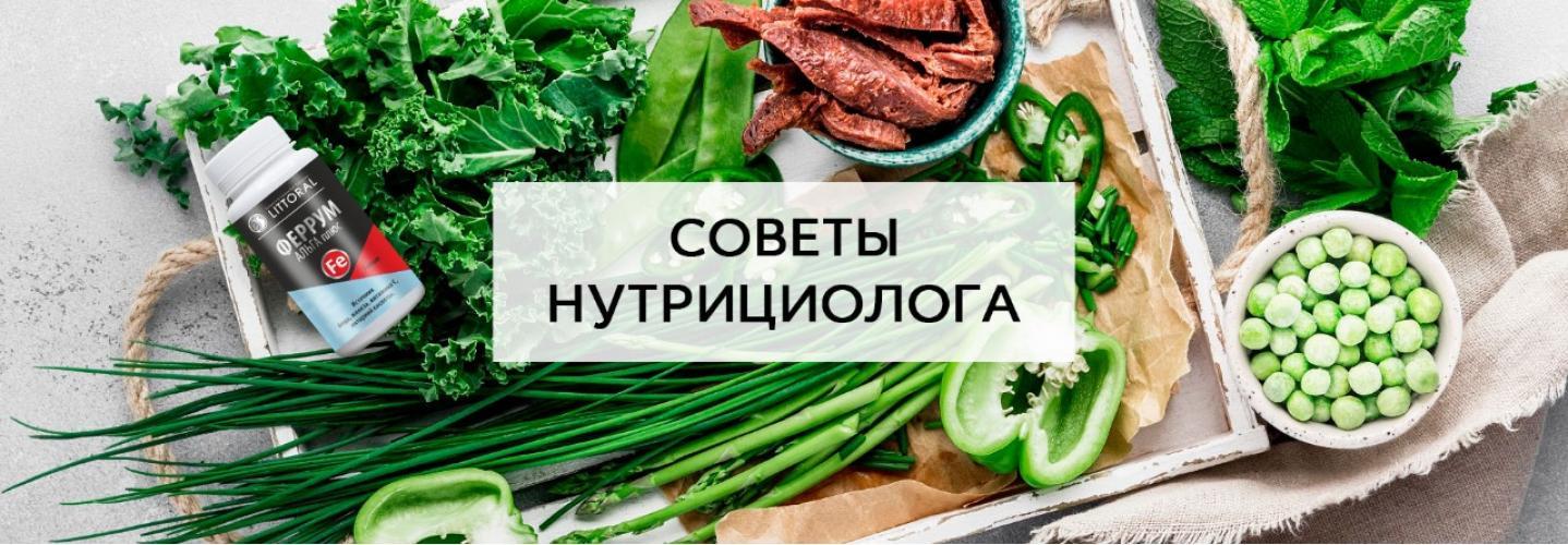 Летний рацион. Что едим, что ограничиваем?