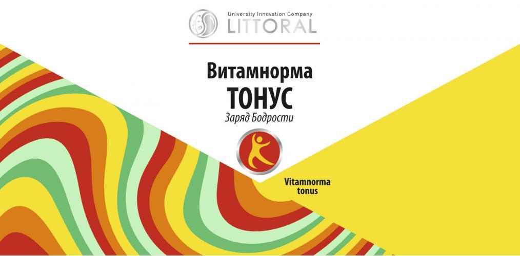 Сертификат соответствия Витанорма Тонус