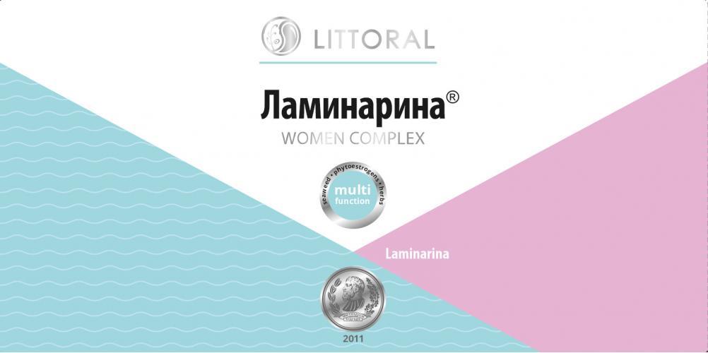 Сертификат соответствия Ламинарина