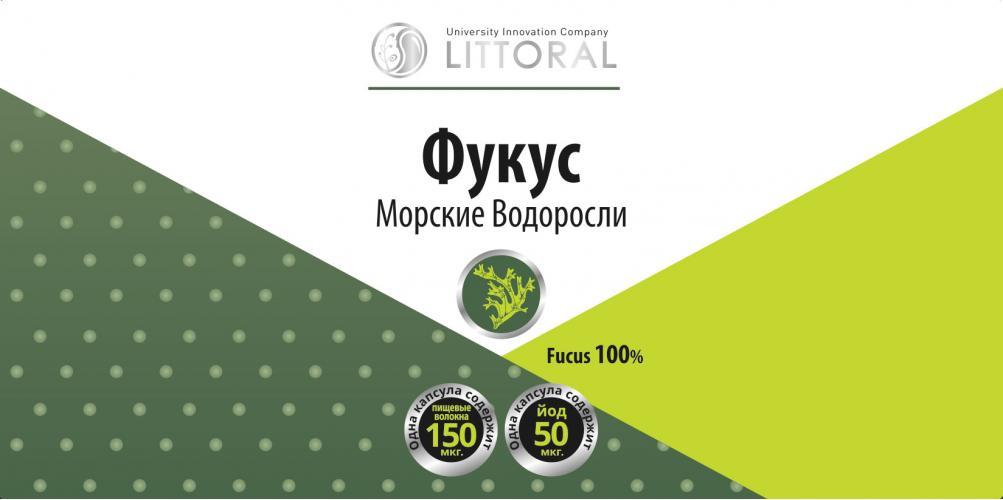Сертификат соответствия Фукус
