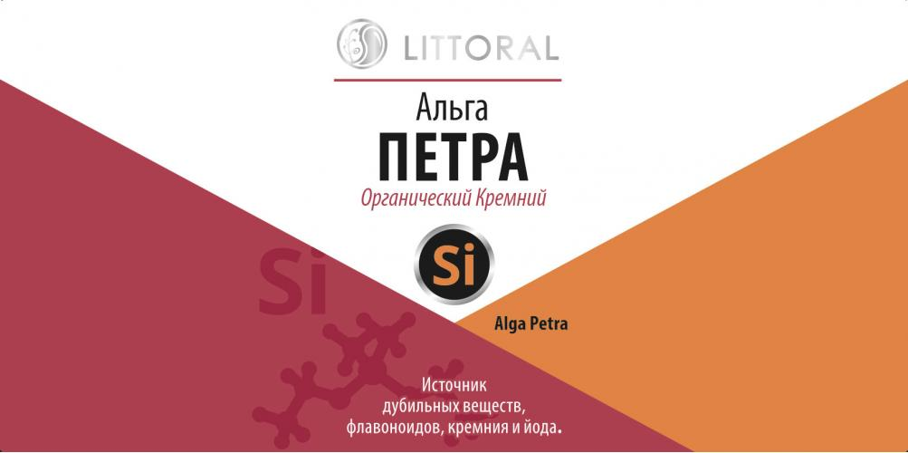 Сертификат соответствия Альга Петра